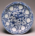 Blue & White Dish